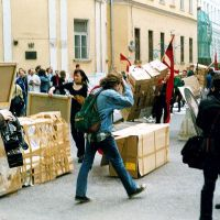 1998 action-happening «Barricade on Bolshaya Nikitskaya Street»